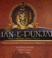 Shan E Punjab Indian Restaurant
