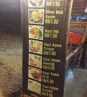 Che Ta Chicken Rice Store
