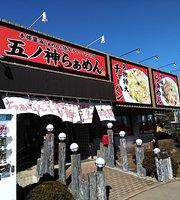 Gonokami Ramen