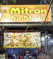 Mitran Da Dhaba