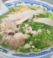 Mi Thay  Nghiep Ky