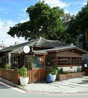 太麻里文創咖啡館