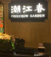 ChiuChow Garden Restaurant (Causeway Bay Plaza)