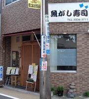 Uogashi-Zushi