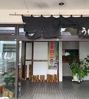 Udon Restaurant Sekisho-Tei