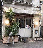 Higashi-Azabu Ringo Dining