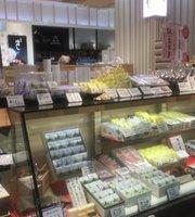 Hinatsu Pastry Fukushima S-pal