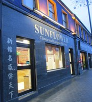 Sunflower Chinese Take-away & Sit-in