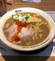 Great Niboshi Ramen Nagi Tamachi
