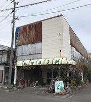 Yamanaka Confectionery