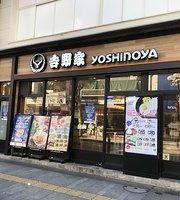 Yoshinoya Kashiwa East Exit