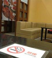 THE 10 BEST Spas & Wellness Centers in Kyoto - TripAdvisor