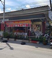 The Windmill restaurant Hua Hin