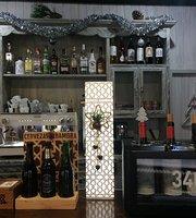 Bar Cafetería Casa Ferrer
