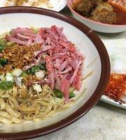 Zhuang Mama Burmese Restaurant