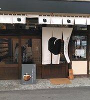 Bread Code Kamakura Hase