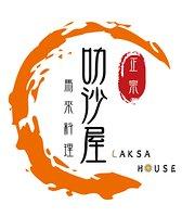Laksa House