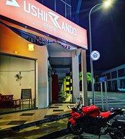 Sushiirando Cafe