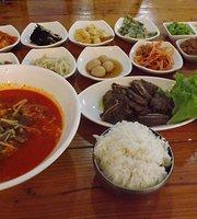 ร้านอาหารเกาหลีจินมี่