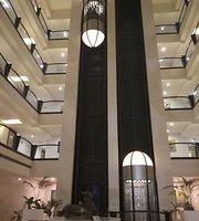 Slounge, Lemon Tree Hotel Indore