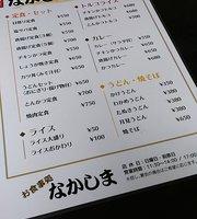 Oshokuji-Dokoro Nakashima