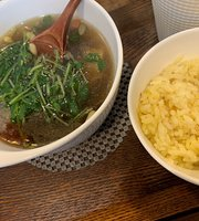 Mainichi Yakuzen Soup +