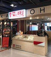 Osaka Ohsho (Taichung Guang San SOGO)
