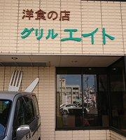 Western Cuisine Restaurant Grill Eight