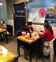 Flypizza&Hoodadakchicken(三里屯店)