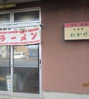 Wakatake Shokudo