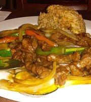 Murwillumbah Court Chinese Restaurant