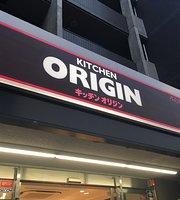 Origin Bento Hatsudai