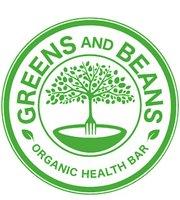 Greens And Beans Organic Health Bar