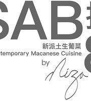 Cafe SAB 8