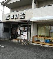 Taste Wave Toyoda Sanage