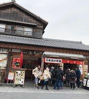 Sui Tea & Sweets Shop