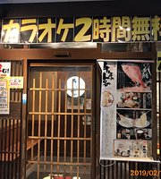 Sennen No Utage Kakogawa North Exit Ekimae