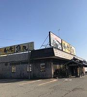 Uotami Kashiwazakiten