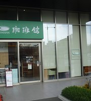 Coffee-Kan Wellnage Kakogawa