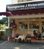 班杰諾義法餐廳