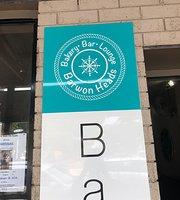 Bakery Bar & Lounge