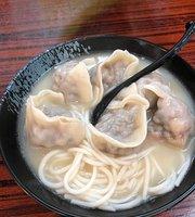 Dumpling Kun
