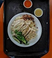 Maxwell Hainanese Chicken Rice