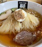 Hige Yakiniku & Noodles