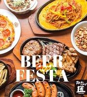 Apa Hotel <Nagoya Sakae> Steak & Hamburg Restaurant Takumi