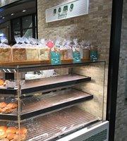 Nemo Bakery Shibuya Hikarie