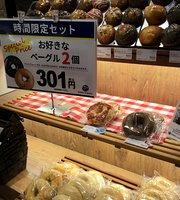 Bagel & Bagel Shibuya Hikarie ShinQs