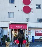 Onomichi Konoya
