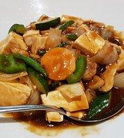 Restaurant China Flavor