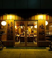 Ajishin Japanese Restaurant